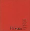 ペルソナ展 図録