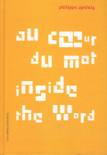 Philippe Apeloig : inside the word