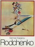 Rodchenko german karginov