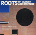現代建築の根