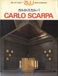 カルロ・スカルパ a+u 1985年10月臨時増刊