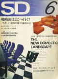 sd_6_1972