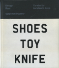 konstantin grcic shoes toy knife