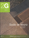 Eduardo Souto de Moura: Recent Work: 2G N.5