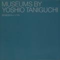 谷口吉生のミュージアム―ニューヨーク近代美術館[MoMA]巡回建築展