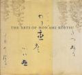 the arts of hon ami koetsu