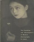 日本近代写真の成立と展開 展 図録