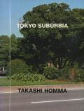 TOKYO SUBURBIA 東京郊外