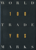 WORLD TRADEMARKS 100 YEARS volume 2