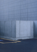 Yosuke Yajima: Ourselves / 1981