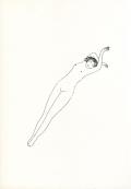 山名文夫 永遠の女性像・よそおいの美学 展 図録