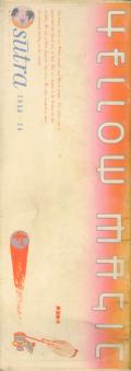 SUTRA YMOツアーパンフレット