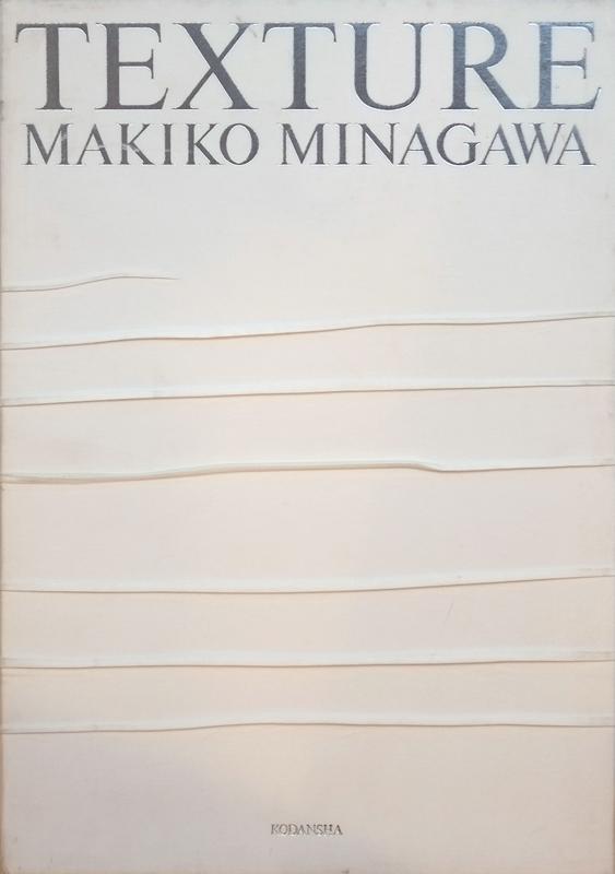 minagawa makiko texture 皆川魔鬼子