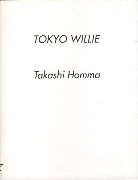 TOKYO WILLIE