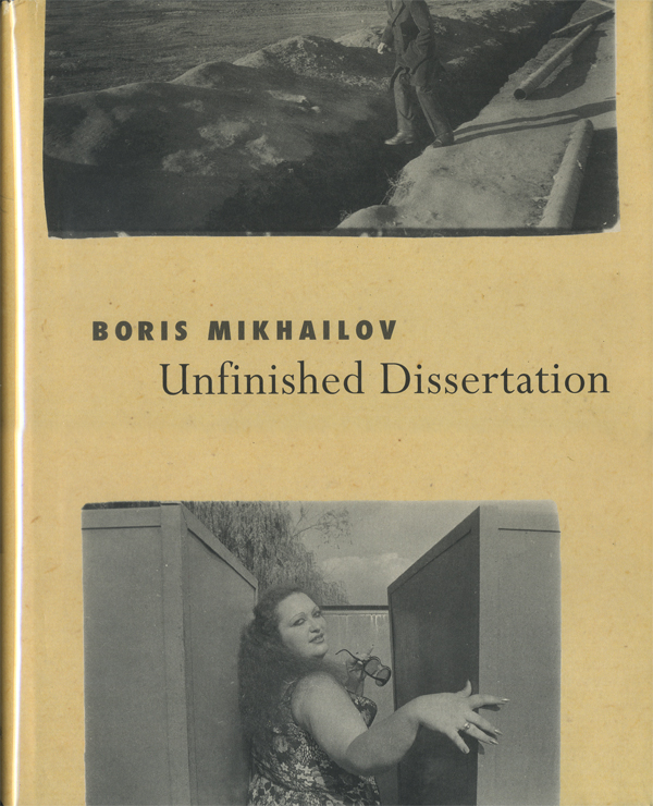 Boris Mikhailov: Unfinished Dissertation