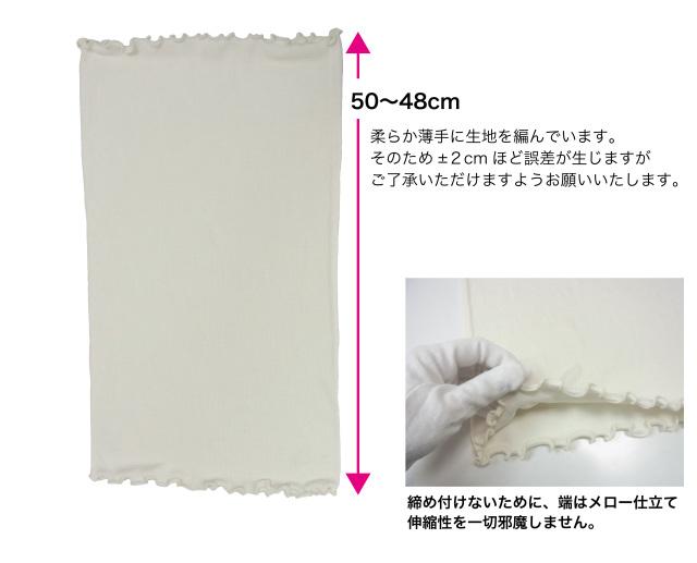 シルク腹巻 妊婦 絹腹巻 silk