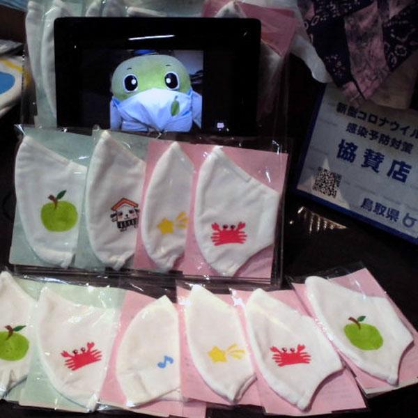 マスクの商品陳列の様子