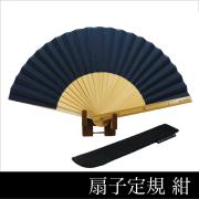 西川庄六商店 BOUDAI 扇子 定規扇子 竹