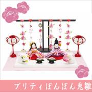 お雛様 ひな祭り 雛人形 節句 ぷりてぃ舞桜ぽんぽん兎雛 リュウコドウ