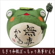 カエルの置物 縁起物 龍虎堂 リュウコドウ