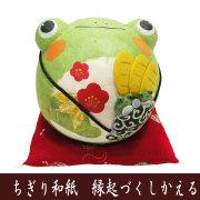 蛙 かえる カエル 置物 リュウコドウ 龍虎堂