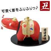 干支 丑年 牛 うし ウシ 2021 令和3年 飾り 龍虎堂 リュウコドウ 日本  赤ベコ