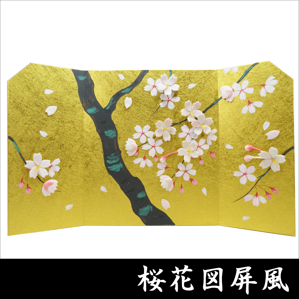 金屏風 押し絵 桜 sakura