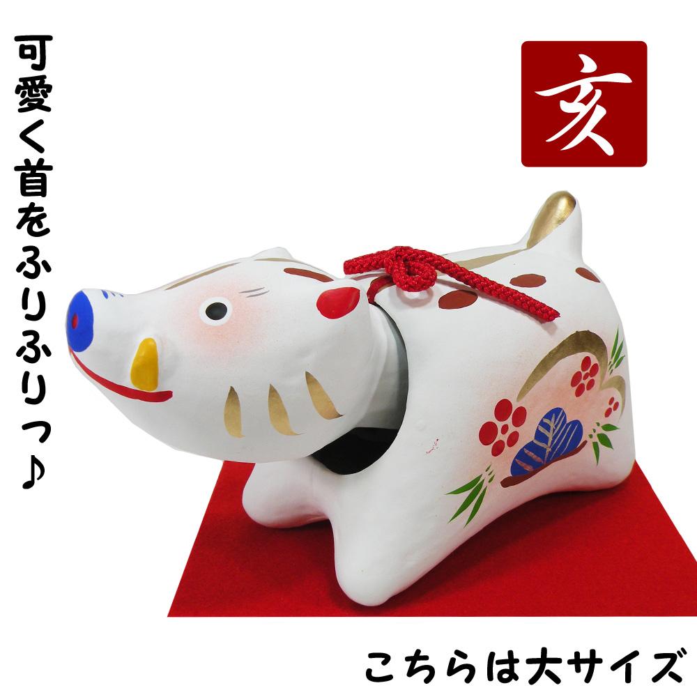 亥,いのしし,イノシシ,猪,干支,置物,ちりめん,お正月