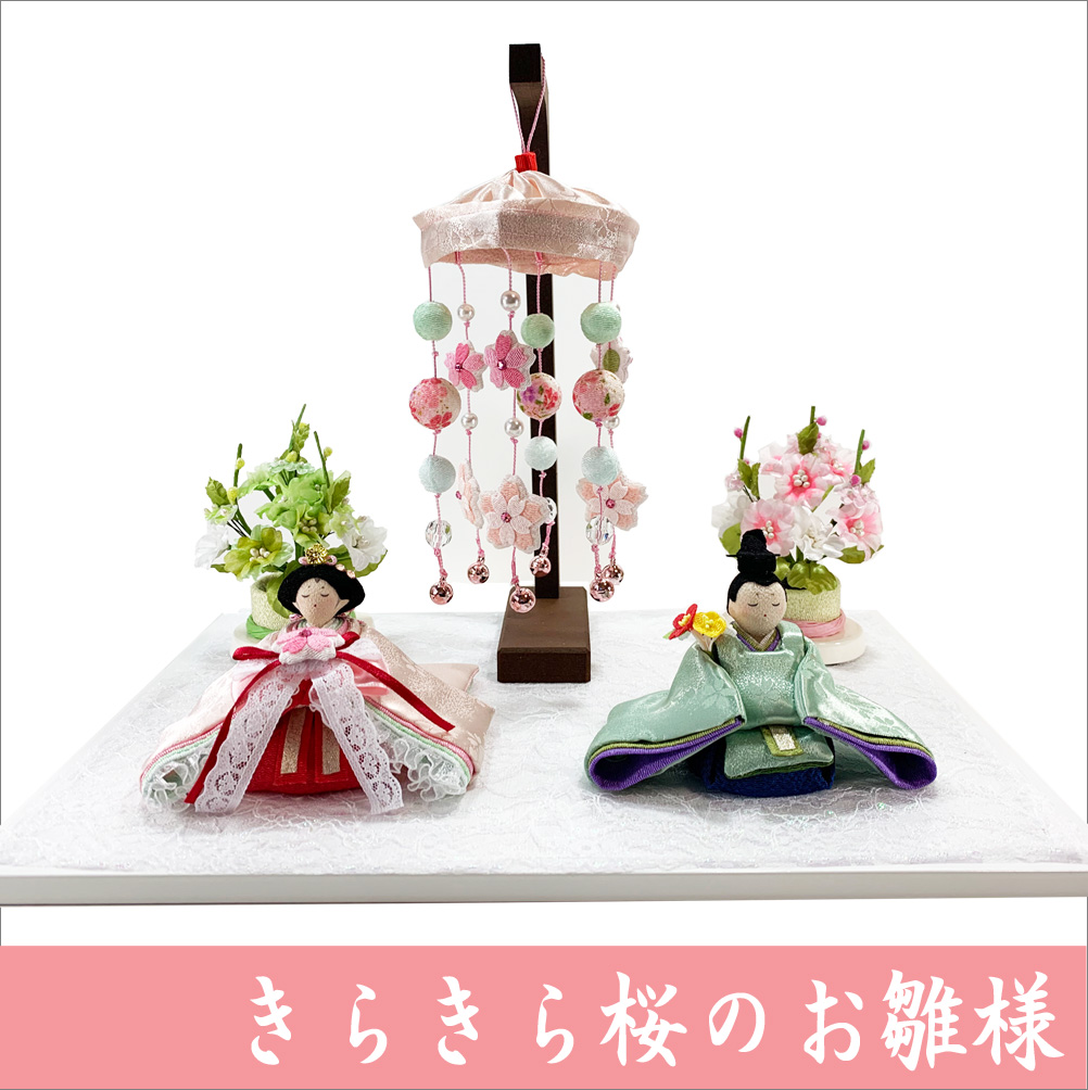 お雛様 雛人形 リュウコドウ 龍虎堂 日本製