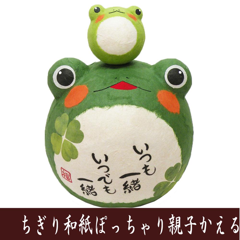 蛙の置物 ちりめん 龍虎堂 リュウコドウ