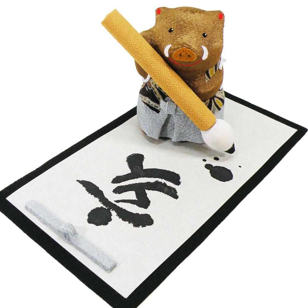 亥,いのしし,イノシシ,猪,干支,置物,龍虎堂