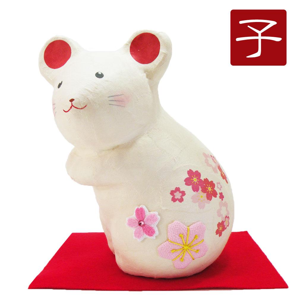 干支 子 ねずみ 鼠 ネズミ 2020 令和2年 正月飾り リュウコドウ 和紙 可愛い 大きめ