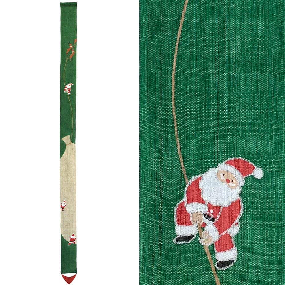 細タペストリー クリスマス サンタの宝袋 絡柿庵
