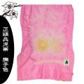 兵児帯 正絹 浴衣 帯