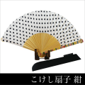 西川庄六商店 BOUDAI 扇子 こけし扇子  扇子
