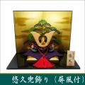 五月人形 鯉のぼり 兜 龍虎堂 リュウコドウ 悠久兜飾り