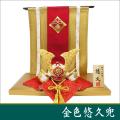 五月人形 鯉のぼり 兜 龍虎堂 リュウコドウ 金色悠久兜(几帳付)
