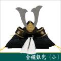 五月人形 鯉のぼり 兜 龍虎堂 リュウコドウ 金襴銀兜(小)ザブトン付