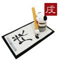 干支 戌 イヌ 犬 2018 平成30年 正月飾り ちりめん 可愛い置物