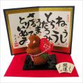 干支・申年 「縁起かつぎ申」 龍虎堂 ちりめん  正月飾り 日本製