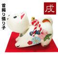 置物 干支 戌 イヌ 犬 2018 平成30年 正月飾り リュウコドウ 和紙 可愛い