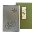 金封ふくさ つづれ織り 日本製