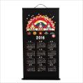 【人気商品】 干支 掛軸カレンダー 申 さる 2016 山本仁