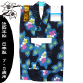 【本染注染】こども浴衣 「あやめと花傘」 紺地 日本製 女児120センチ 7・8歳用