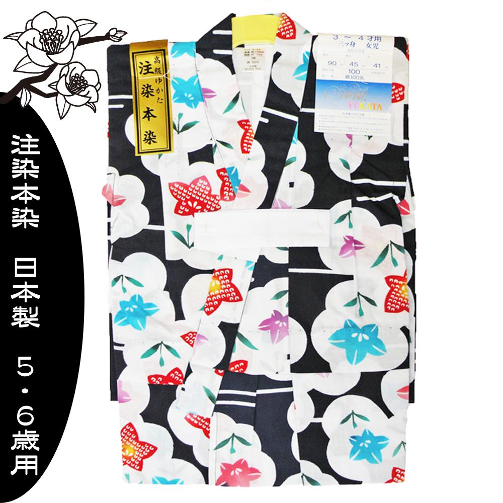 【本染注染】こども浴衣 「ききょう(赤)」 紺地 日本製 女児110センチ 5・6歳用