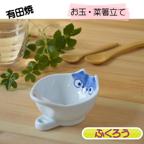 手描きの お玉・菜箸立て(ふくろう)