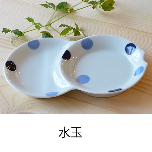 ヘルシー二品取り皿(水玉) 2枚組