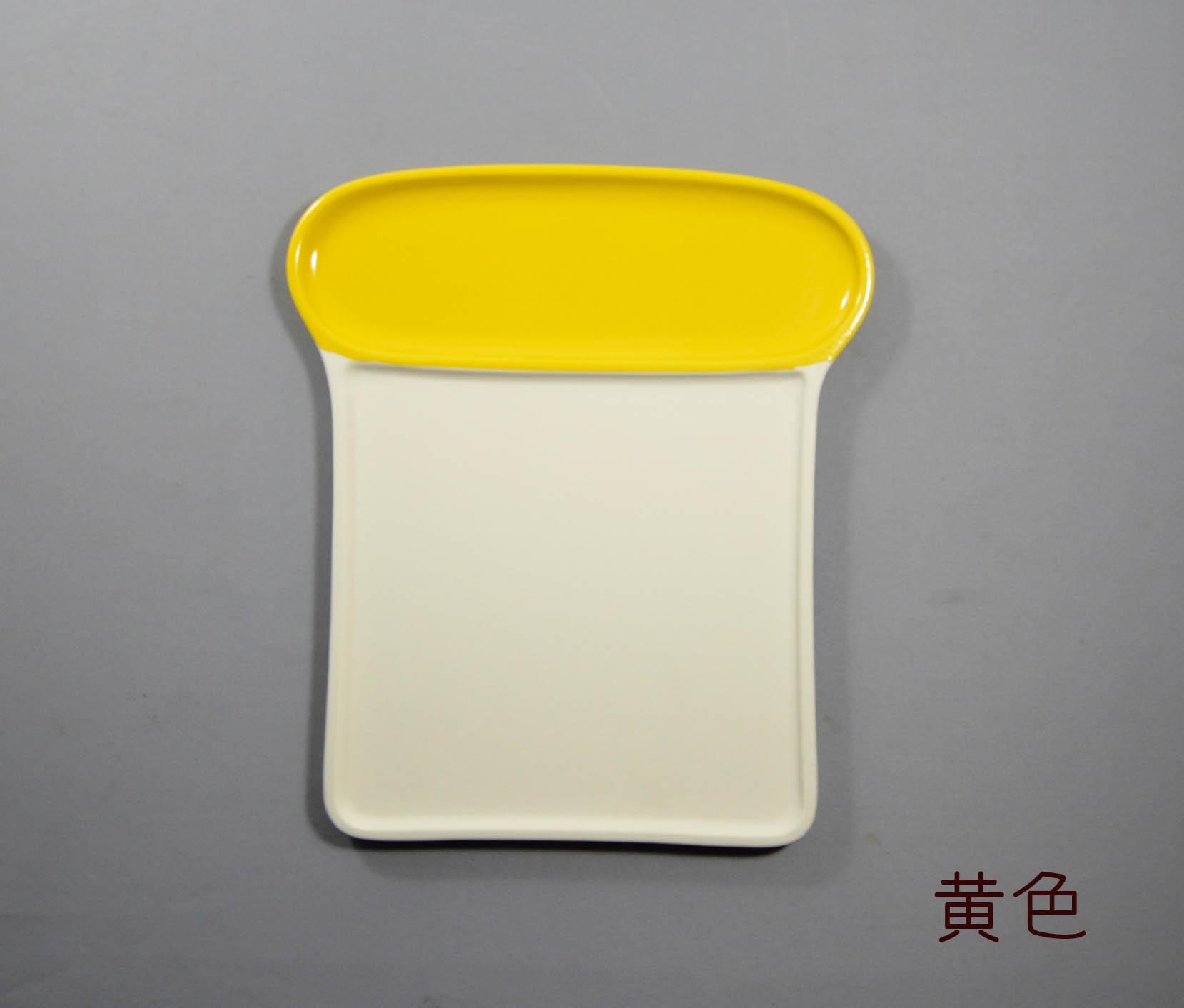 からっとパン皿(黄色)