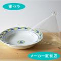 ドリームタジン鍋(丸)黄風車