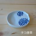 有田焼 ヘルシー減塩皿(タコ唐草)